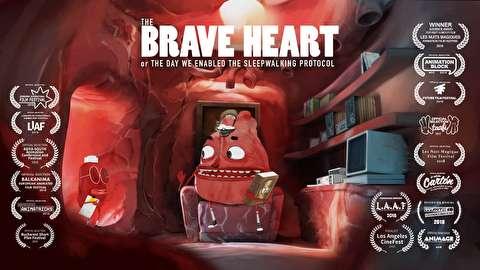 انیمیشن کوتاه شجاع دل