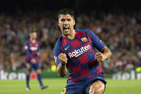 گزیده بازی بارسلونا - سویا