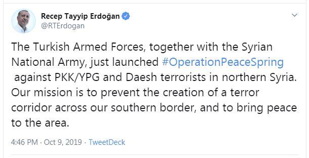 آغاز تهاجم نظامی ترکیه به سوریه با دستور اردوغان/ آمادگی کردها برای مقابله با ارتش ترکیه