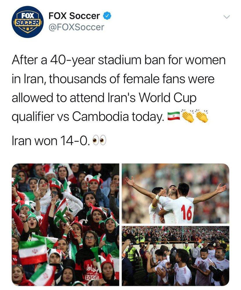 بازتاب حضور زنان در ورزشگاه آزادی در رسانههای دنیا