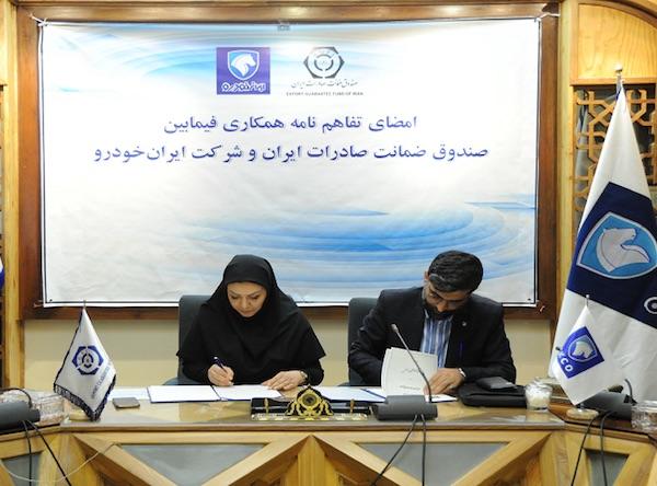 حمایت ۱۵ میلیون دلاری ازصادرات محصولات ایران خودرو