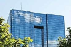 چرا بانک مرکزی لیست کامل همه بدهکاران ارزی و شرکتهای در سایه را منتشر نمیکند؟