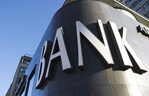 چرا بانکهای ایران زیانده و بدهکارند؟