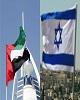 شرکت مرموز اماراتی مأموران اطلاعاتی اسرائیل را جذب...
