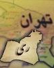 برای شنیدن نظریات فراوان مردم شهر جنوبی تهران آمادهاید؟!