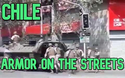 لشکرکشی ارتش شیلی به شهرها