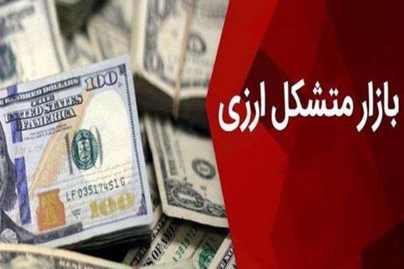 ۵ بار وعده راه اندازی بازاری که قرار بود نرخ دلار را به وقت تهران تعیین کند/ کلید بازار متشکل در دست کیست؟