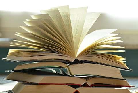 چگونه از کتابها مراقبت کنیم؟