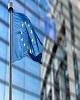 واکنش اروپا به راهاندازی سانتریفیوژهای IR۶ ایران