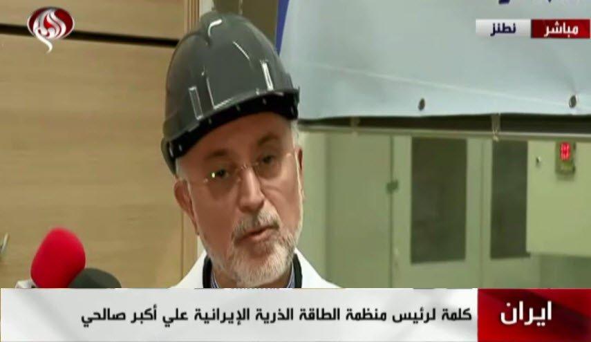 تعدادی از بازرسی ها را متوقف کرده ایم/ صنعت هسته ای پابرجاست/سانتریفیوژ IR۹ برای اولین بار ساخته شده است/ بتن ریزی نیروگاه بوشهر 2 و 3 را هفته آینده آغاز خواهیم کرد