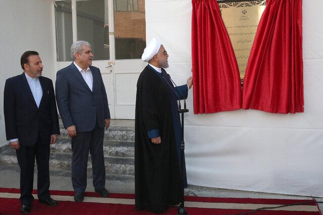 افتتاح کارخانه نوآوری آزادی توسط رئیسجمهور