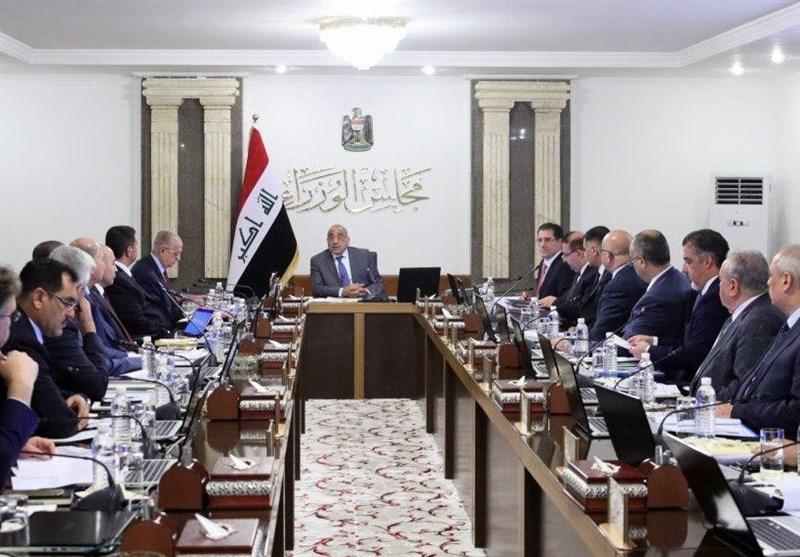 واکنش آمریکا و روسیه به گام چهارم برجامی ایران/واکنش تند چین به تحریمهای ضدایرانی آمریکا/تصویب بسته اصلاحی جدید در دولت عراق/ توافق عربستان و امارات برای تقسیم قدرت در جنوب یمن