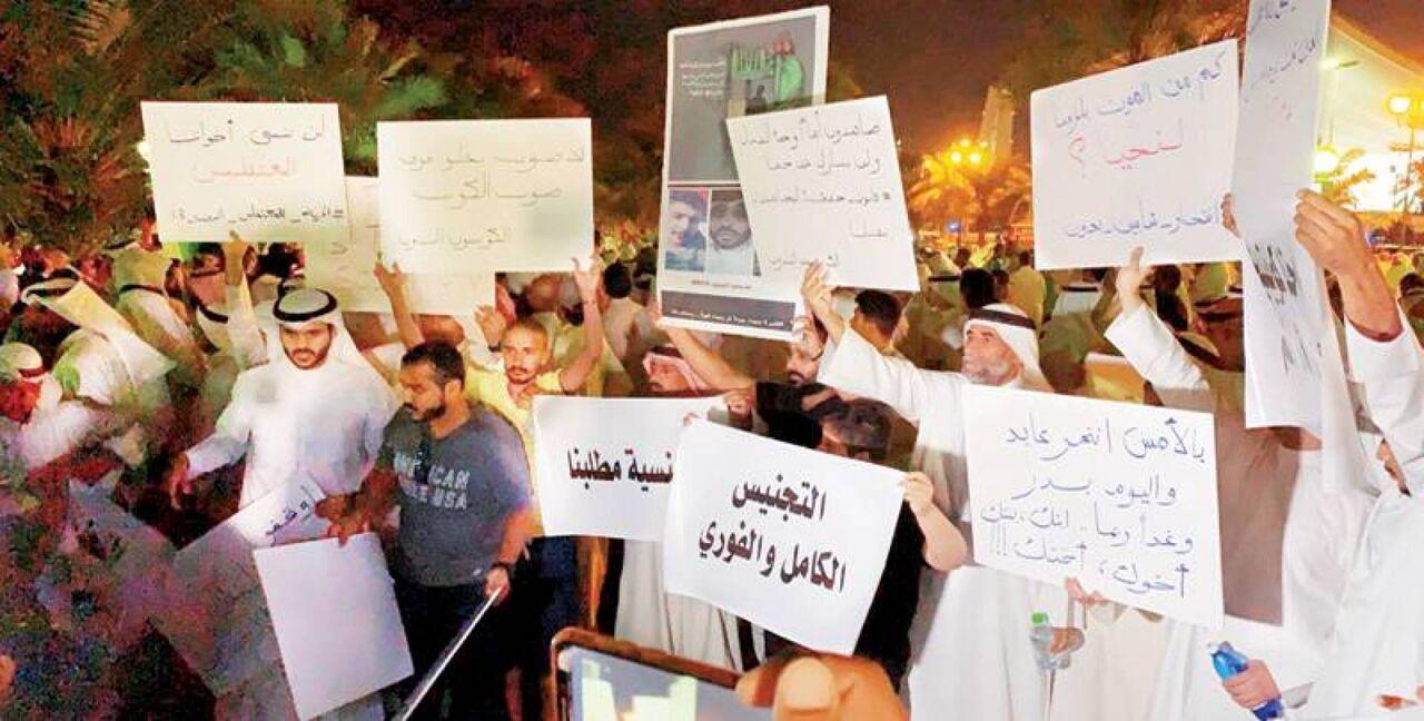 تجمع کویتیها علیه فساد