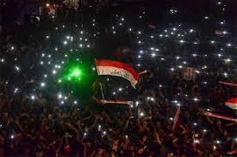 برآورد خسارت ناشی از تظاهرات اخیر عراق