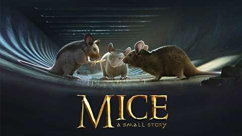 انیمیشن کوتاه موشها