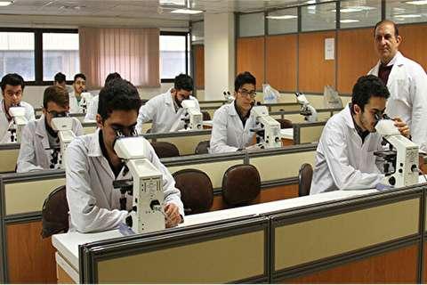 شرایط جذب هیات علمی در دانشگاههای علوم پزشکی اعلام شد