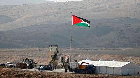 اردن «باقوره» و «غمر» را از اسرائیل پس گرفت