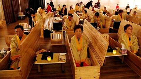 تمرین مرگ کرهایها برای زندگی بهتر