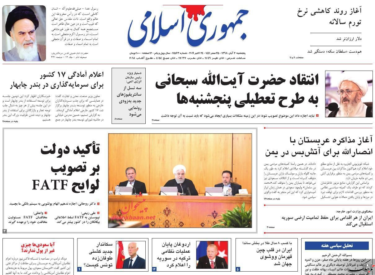 شناسایی نقابداران داخلی «زم» /آیا سعودیها چیزی غیر از پول ندارند؟ /چرایی احساس تنهایی ایرانیها