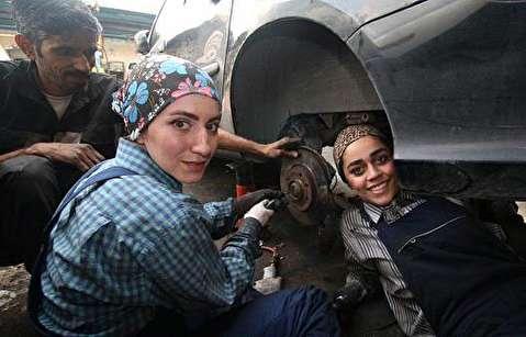 زنان مکانیک تهرانی به دنبال راهاندازی گاراژ