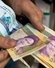 افزایش قیمت حاملهای انرژی منبع تأمین کمک به ۱۸ میلیون...