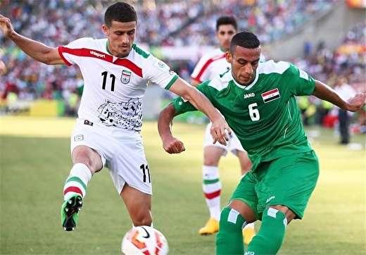 فیفا: مصاف ایران و عراق، حساس ترین بازی آسیاست