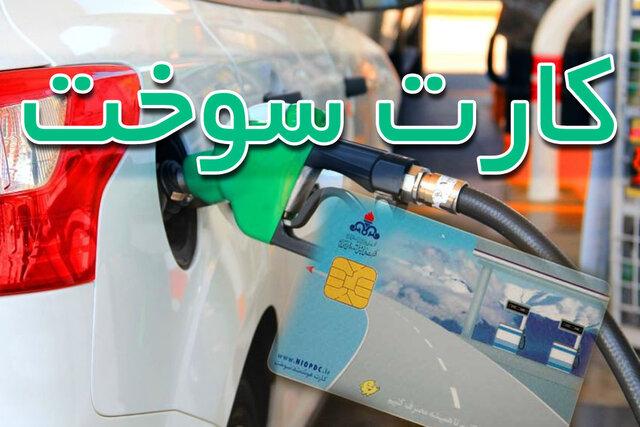 سهمیه بندی بنزین با نرخ جدید آغاز شد