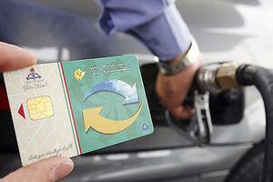 باجههای پستی برای دریافت کارت سوخت امروز باز است