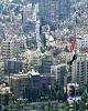 بیانیه پایانی نشست کارگروه کوچک درباره سوریه در واشنگتن