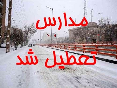 تعطیلی مدارس ابتدایی و متوسطه اول در استان تهران