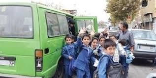 جزئیات سهمیه بنزین سرویس مدارس