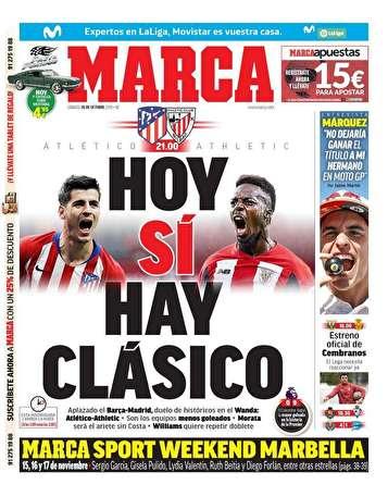 جلد امروز روزنامههای ورزشی معتبر اروپا