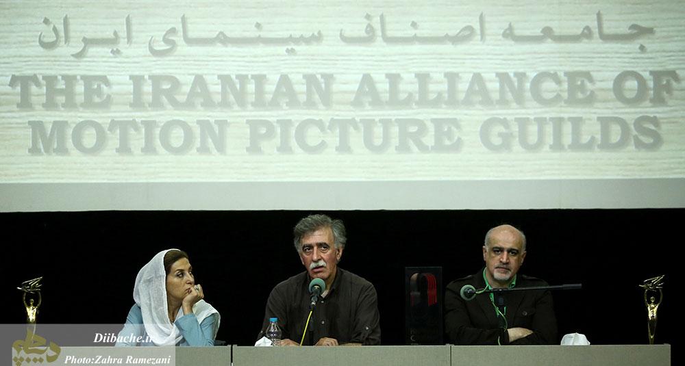 نام خانه سینما از سازمانهای تابعه وزارت فرهنگ و ارشاد حذف شد