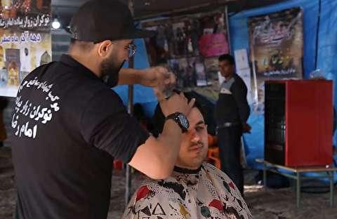 آرایشگر امام رضا (ع)