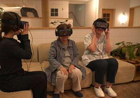 مراقبت از کهنسالان ژاپنی با بهداشت دیجیتال