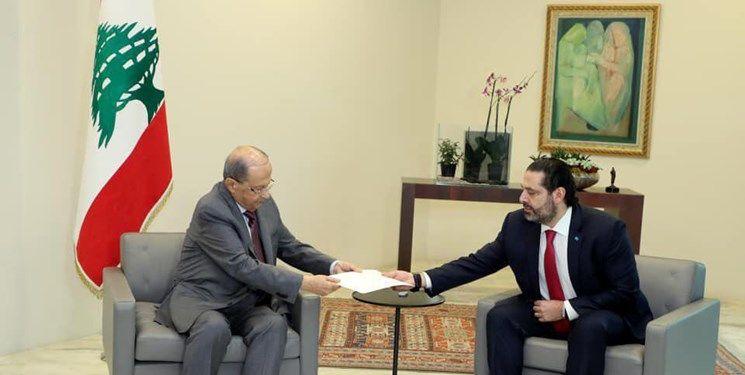استعفای «سعد حریری» و چند سناریوی پیش روی دولت لبنان!