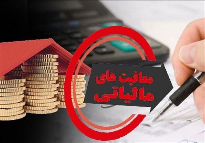 با کسانی که در اقتصاد ایران مالیات نمیدهند آشنا شوید!