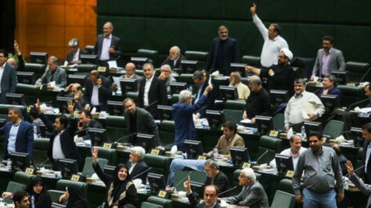 شرایط کاندیداهای انتخابات مجلس تعیین شد