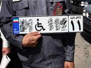 جزئیات دریافت گواهینامه رانندگی برای معلولان