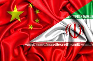 China, Iran hold consultation on Iran nuclear issue