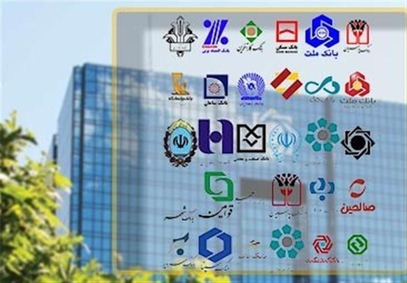 رمزگشایی از تصمیمی که «بانک مرکزی» را رقیب بانکهای تجاری میکند!