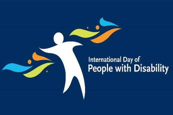 روز جهانی معلولین+ پیام رئیس جمهور