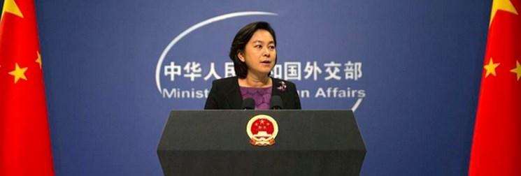 چین: آمریکا برجام را در خطر فروپاشی قرار داده است