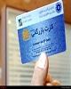 ساماندهی و رتبهبندی کارتهای بازرگانی مسیری برای مقابله با فرار مالیاتی