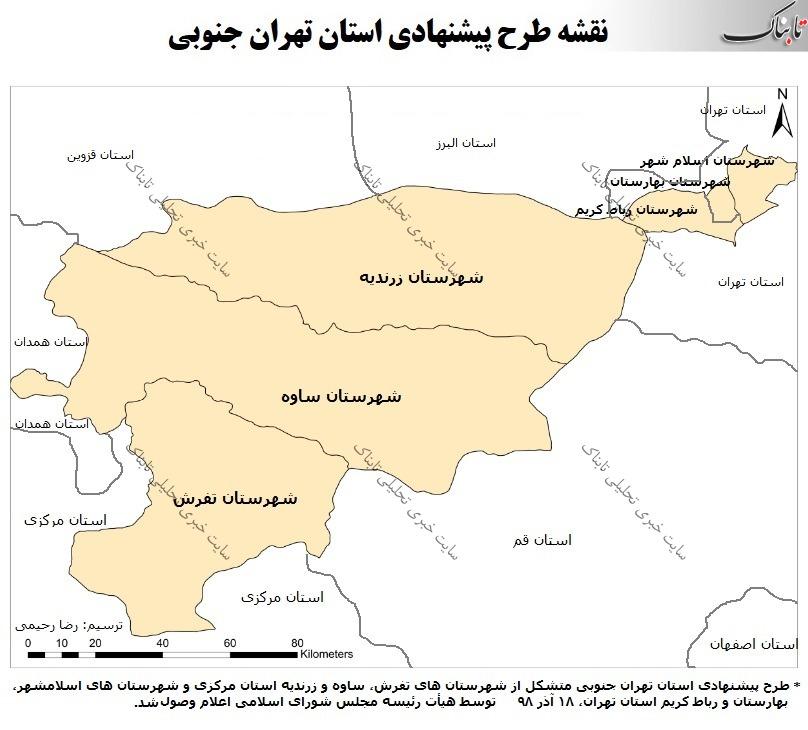 7 نکته بسیار عجیب درباره استان «تهران جنوبی» +نقشه