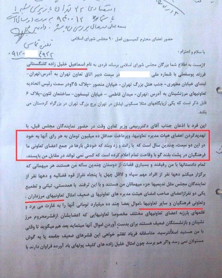 سرپرست باشگاه استقلال؛ از حمله با چاقو به یک زن تا خرید کارخانه ابریشم