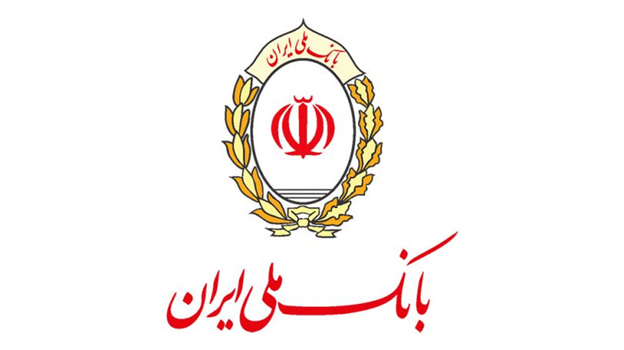 روش های متنوع راه اندازی رمز دوم یکبار مصرف توسط بانک ملی ایران