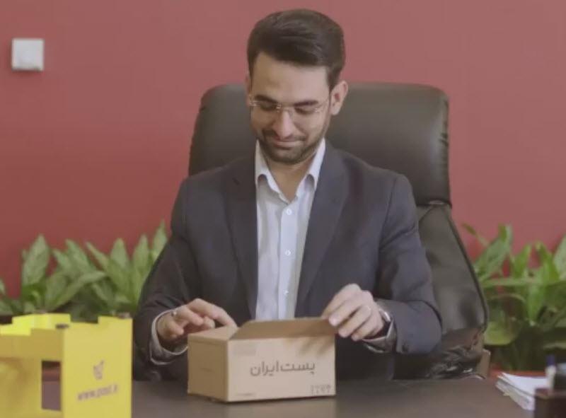رونمایی از سورپرایز آقای وزیر؛ انتقال بسته پستی با پهپاد