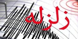 Image result for زلزله + تابناک