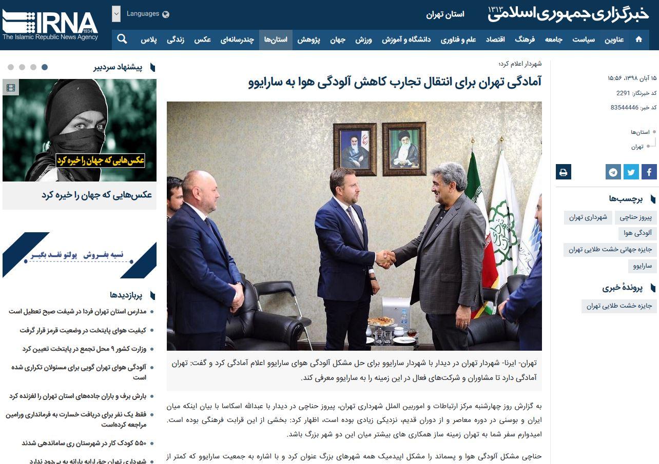 حناچی: «تهران باید تخلیه میشد» / معاون حناچی: منظور شهردار این نبود!